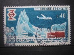 FRANCE    N° 1574 - OBLITERATION RONDE - Francia
