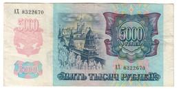 Russia 5000 Rubles 1992 - Russia