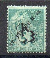 S.P.M. - YT N° 50 - Neuf * - MH - Cote: 15,00 € - St.Pierre Et Miquelon