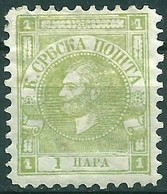 Serbia 4 * - Serbia