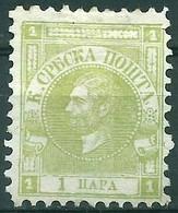 Serbia 4 (*) - Serbia