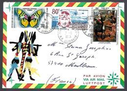 LETTRE EN PROVENANCE DU CAMEROUN - POSTE AÉRIENNE - MARYSE BASTIE - PAPILLONS - - Kamerun (1960-...)