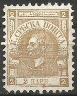Serbia 5 (*) - Serbia