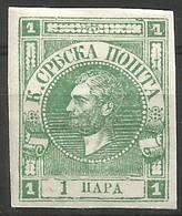 Serbia 14 * - Serbia