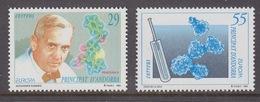 Europa Cept 1994 Andorra Sp. 2v  ** Mnh (43471D) - Europa-CEPT