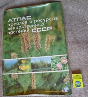 """Soviet Illustrated Book ATLAS Of Areas And Resources Of Medicinal Plants Of The USSR Moscow 1983 BIG 11x15"""" - Books, Magazines, Comics"""