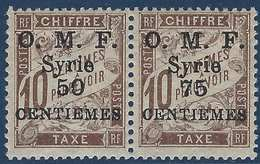France Colonies Syrie Taxe N°9a * Erreur 75c Tenant à Normal Signé Brun - Syria (1919-1945)