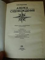Vintage USSR Soviet BOOK ABC Of Navigation By Cherniev Marine Sea Transport 1984 - Books, Magazines, Comics
