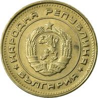 Monnaie, Bulgarie, 20 Stotinki, 1990, SUP, Nickel-brass, KM:88 - Bulgaria