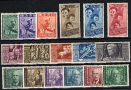 Italia (aéreo) Nº 107/12, 96/101 Y 102/6. Año 1937/38 - 1900-44 Victor Emmanuel III