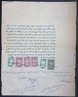 LNPC Lebanon 1950 Nice Document Franked Beitedine Fiscal Revenue Stamp 500px3 + 200px2 + 100p ! - Líbano