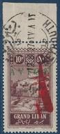 France Colonies Grand Liban Non émis N°12Aa(Maury 2009) Avec Cachet Beyrouth Pour Présentation Aux Officiels - Great Lebanon (1924-1945)