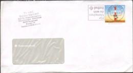 """BRD Kopfstehender Serienstempel Briefzentrum 70 V. 2.9.18 """"Für Menschen Da Sein Bethel"""" - [7] République Fédérale"""
