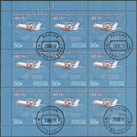 2019-2481 Russia M/S Vega Radio Engineering Corporation. Aviation. Aircraft A-50 Mi 2700 Used CTO - 1992-.... Fédération