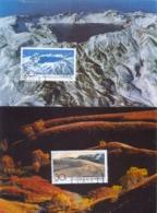 China 1993 FDC Maximum Card Changbai Mountains On 4 Postcards - Altri