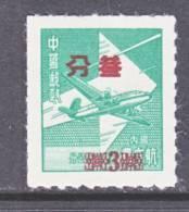 Rep.of China 1151    * - 1945-... Republic Of China