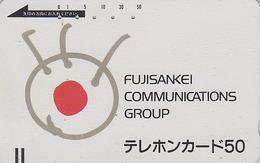Télécarte Ancienne Japon / 110-563 - UNDER 1000 - FUJI TELEVISION - TV Japan Front Bar Phonecard - Japan