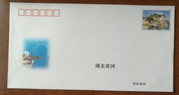 Air Rifle Shooting,China 2007 Huangshi City The 2th Sports Meeting Advertising Postal Stationery Envelope - Shooting (Weapons)