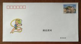 Woman Ribbon Gymnastics,China 2007 Huangshi City The 2th Sports Meeting Advertising Postal Stationery Envelope - Gymnastics