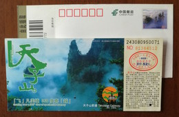 Sightseeing Cable Car,China 2009 Mt.Tianzishan Cableway Admission Ticket Advertising Pre-stamped Card,perforated Used - Holidays & Tourism