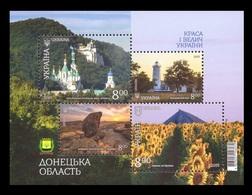 Ukraine 2019 Mih. 1811/14 (Bl.161) Donetsk Region. Sviatohirsk Lavra. Belosaraysk Lighthouse. Rock Graves MNH ** - Ukraine