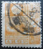 JAPON N°202 Oblitéré - 1926-89 Emperor Hirohito (Showa Era)