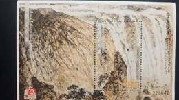 O) 2016 MACAU - CHINESE, LANDSCAPE -PAINTING WATERFALL, MNH - 1999-... Chinese Admnistrative Region