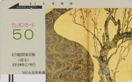 Télécarte Ancienne Japon / 110-598 - UNDER 1000 - MUSEE MOA - MUSEUM Japan Front Bar Phonecard - Japan