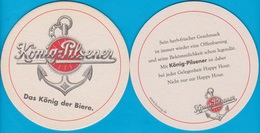 König Brauerei Duisburg ( Bd 2275 ) - Bierdeckel