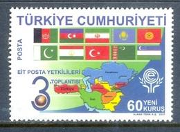 D78- Turkey 2007 (PKR) 3Rd Meeting Of Post Authorities Under ECO. - 1921-... Republic
