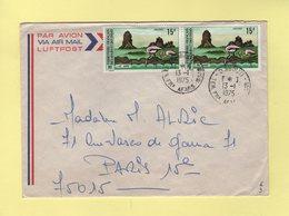 Afars Et Issas - Djibouti - 13-1-1975 - Destination France - Afars Et Issas (1967-1977)