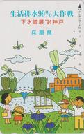 Télécarte Japon / 110-011- Comics - Insecte - LIBELLULE & Fleur IRIS - DRAGONFLY & Flower Japan Phonecard - LIBELLE  246 - Insects