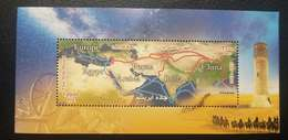 O) 2018 IRAN, PERSIA, MIDDLE EAST, THE SILK ROAD - ROUTE MAP EGYPT -ARABIA -PERSIA - INDIA -CHINA, ARCHEOLOGY BURANA SHI - Iran