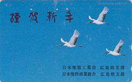 Télécarte Japon / 110-662 - Animal - OISEAU - GRUE - CRANE BIRD Japan Phonecard  - MD 4424 - Other