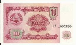 TADJIKISTAN 10 ROUBLES 1994 UNC P 3 - Tadjikistan