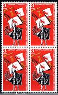 (3E 641) ESPAÑA // YVERT 1334 X 4 // EDIFIL 1674 X 4 // 1965   NEUF - 1961-70 Ungebraucht