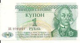 TRANSNISTRIE 1 RUBLE 1994 UNC P 16 - Moldavie