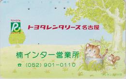 Télécarte Japon / 110-125 - Animal CHAT & ECUREUIL Pub VOITURE TOYOTA - CAT & SQUIRREL On CAR Adv. Japan Phonecard  3310 - Cars
