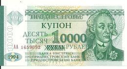 TRANSNISTRIE 10000 RUBLEI 1994 UNC P 29A - Moldavie