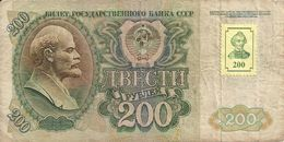 TRANSNISTRIE 200 RUBLEI 1992 VG+ P 9 - Moldavie