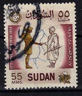 Sudan, 1959, SG 151, Used - Sudan (...-1951)