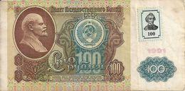 TRANSNISTRIE 100 RUBLEI 1991 VF P 6 - Moldavie