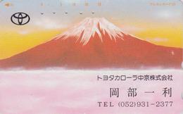 Télécarte Japon / 110-127 - MONT FUJI & Pub VOITURE TOYOTA - MOUNTAIN On CAR Adv. Japan Phonecard  MD 3311 - Cars