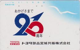 Télécarte Japon / 110-18 - Oiseau & Pub VOITURE TOYOTA - Bird On CAR Adv. Japan Phonecard  MD 3312 - Japan