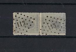 N°17 GESTEMPELD Pt413 Lige (Outre-Meuse) COB € 9,00 + COBA € 6,00 SUPERBE - 1865-1866 Profil Gauche