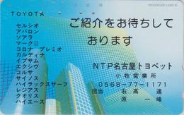 Télécarte Japon / 110-238 - Bâtiment & Pub VOITURE TOYOTA - Building On CAR Adv. Japan Phonecard  MD 3313 - Japan