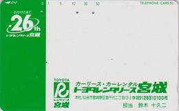 Télécarte Japon / 110-699 - Pub VOITURE TOYOTA - CAR Adv. Japan Phonecard - MD 3315 - Japan