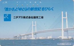 Télécarte Japon / 110-131 - PONT & Animal - LIBELLULE - DRAGONFLY & Bridge Japan Phonecard - LIBELLE  - MD 249 - Insects