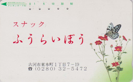 Télécarte Japon / 110-28 - Animal - PAPILLON - BUTTERFLY Japan Phonecard * NTT * - SCHMETTERLING - MD 184 - Papillons