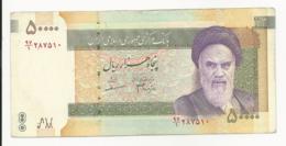 Iran 50000 Rials EF - Iran